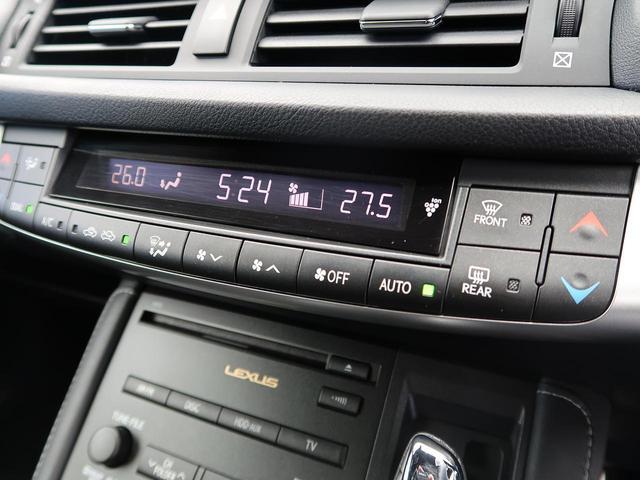 「レクサス」「CT」「コンパクトカー」「熊本県」の中古車42