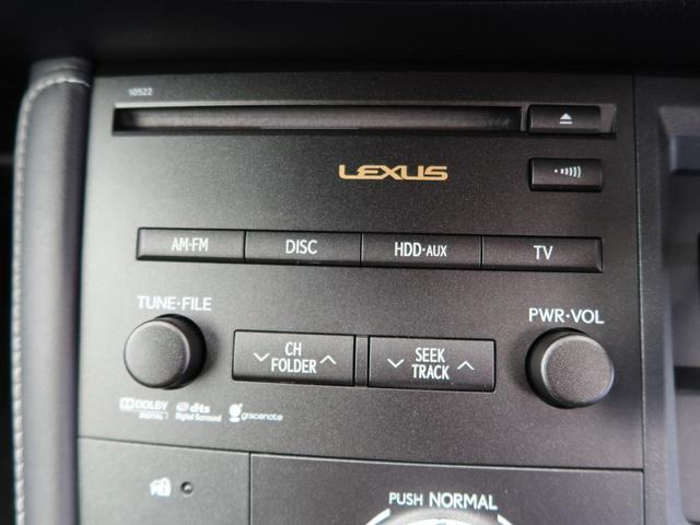 「レクサス」「CT」「コンパクトカー」「熊本県」の中古車43