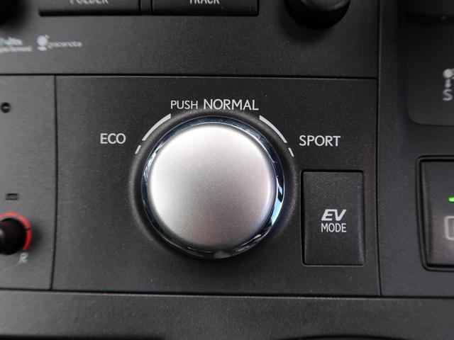 「レクサス」「CT」「コンパクトカー」「熊本県」の中古車44