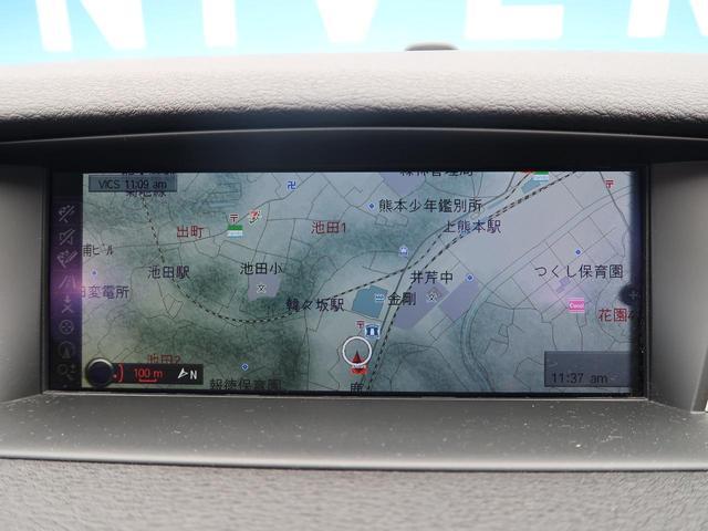 「BMW」「BMW X1」「SUV・クロカン」「熊本県」の中古車4