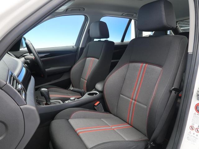 「BMW」「BMW X1」「SUV・クロカン」「熊本県」の中古車26