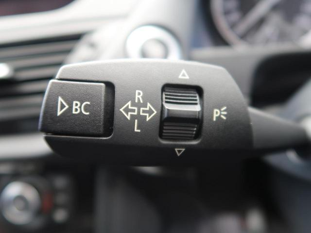 「BMW」「BMW X1」「SUV・クロカン」「熊本県」の中古車32