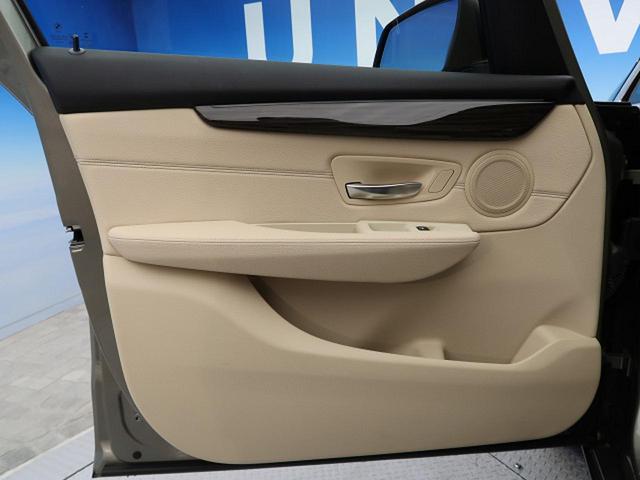 「BMW」「BMW」「コンパクトカー」「熊本県」の中古車29