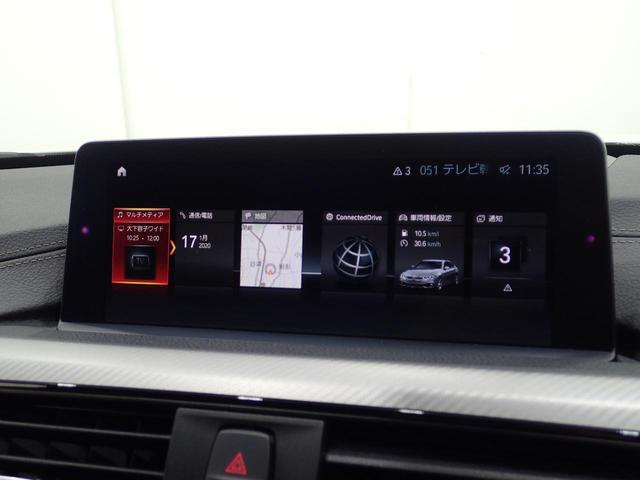 「BMW」「4シリーズ」「セダン」「熊本県」の中古車4