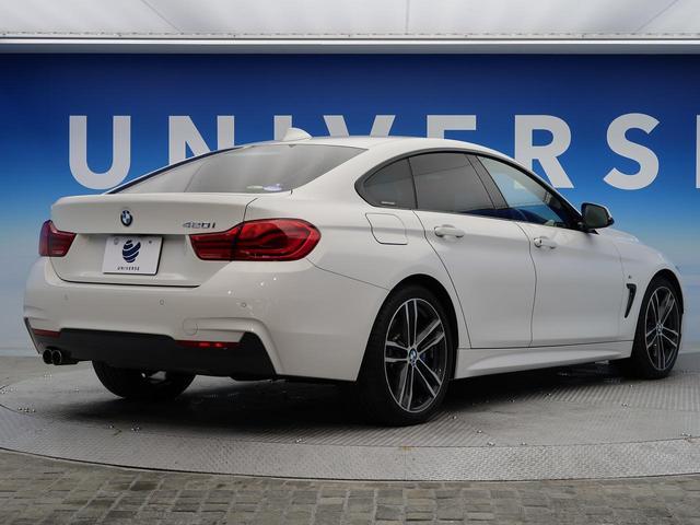 「BMW」「4シリーズ」「セダン」「熊本県」の中古車23