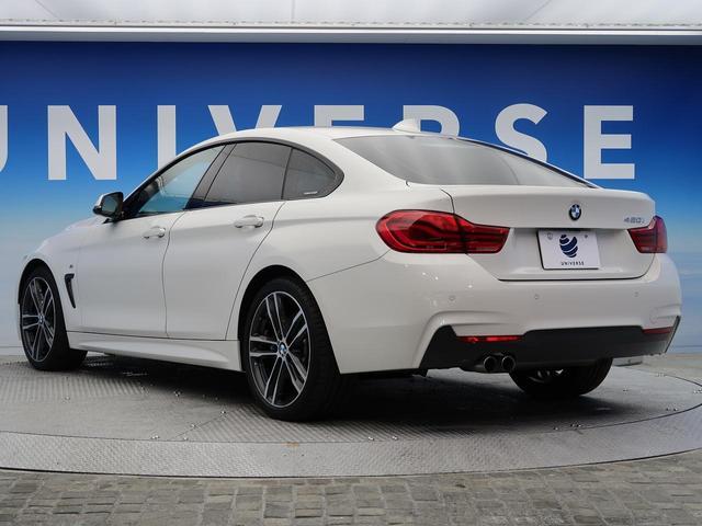 「BMW」「4シリーズ」「セダン」「熊本県」の中古車24