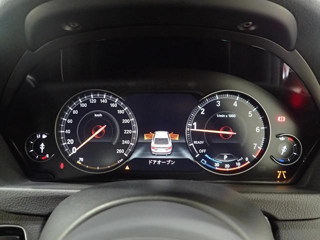 「BMW」「4シリーズ」「セダン」「熊本県」の中古車29