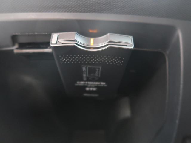 「ルノー」「 ルーテシア」「コンパクトカー」「熊本県」の中古車7