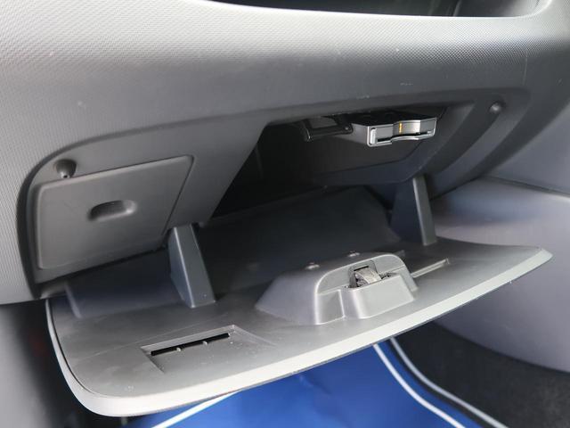 「ルノー」「 ルーテシア」「コンパクトカー」「熊本県」の中古車45