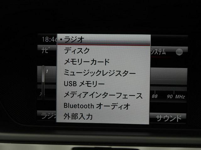 「メルセデスベンツ」「Mクラス」「セダン」「熊本県」の中古車42