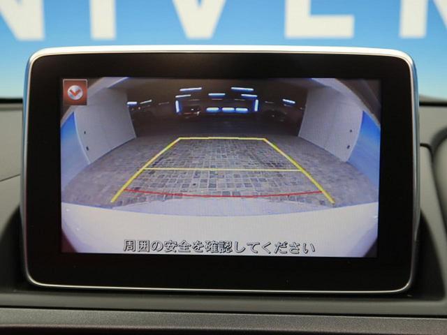 「アバルト」「124 スパイダー」「オープンカー」「熊本県」の中古車5