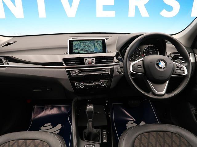 「BMW」「BMW X1」「SUV・クロカン」「熊本県」の中古車3