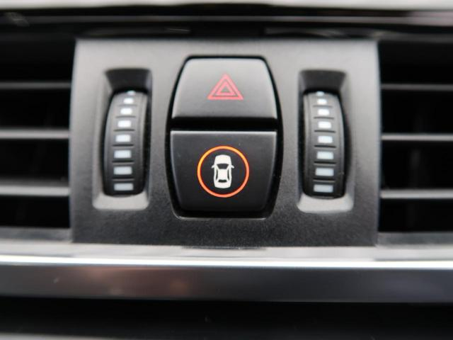 「BMW」「BMW X1」「SUV・クロカン」「熊本県」の中古車5