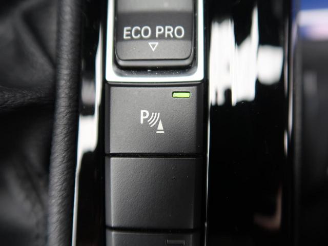 「BMW」「BMW X1」「SUV・クロカン」「熊本県」の中古車7