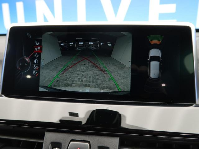 「BMW」「BMW X1」「SUV・クロカン」「熊本県」の中古車8