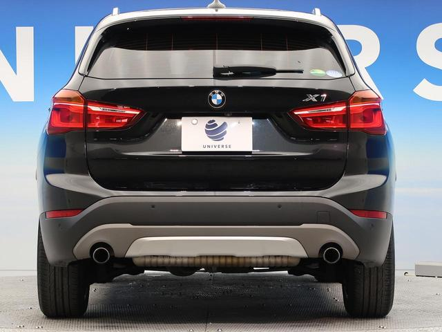 「BMW」「BMW X1」「SUV・クロカン」「熊本県」の中古車21