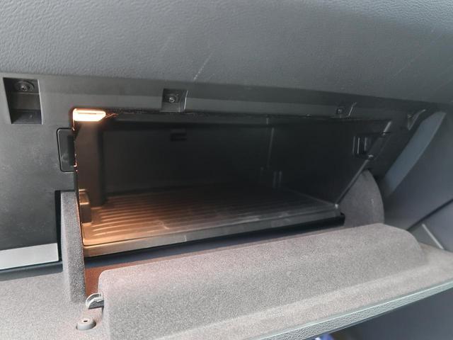 「BMW」「BMW X1」「SUV・クロカン」「熊本県」の中古車29