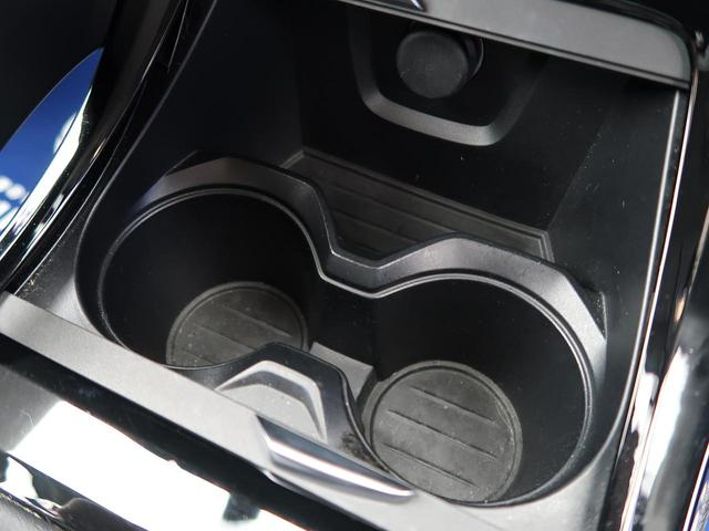 「BMW」「BMW X1」「SUV・クロカン」「熊本県」の中古車30