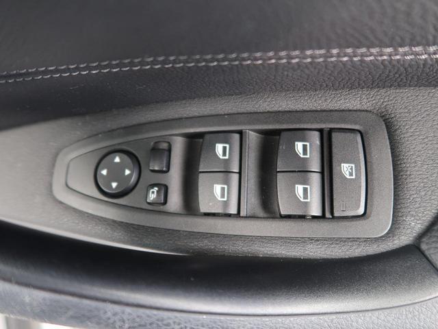 「BMW」「BMW X1」「SUV・クロカン」「熊本県」の中古車31