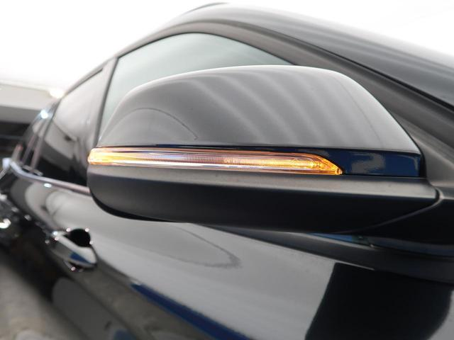 「BMW」「BMW X1」「SUV・クロカン」「熊本県」の中古車37