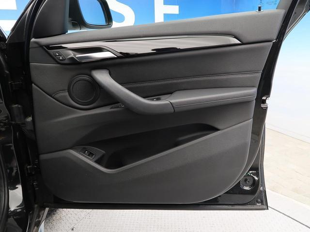 「BMW」「BMW X1」「SUV・クロカン」「熊本県」の中古車44
