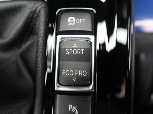 「BMW」「BMW X1」「SUV・クロカン」「熊本県」の中古車45