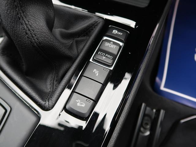 「BMW」「BMW X1」「SUV・クロカン」「熊本県」の中古車46