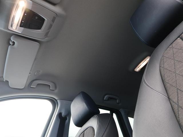 「BMW」「BMW X1」「SUV・クロカン」「熊本県」の中古車49
