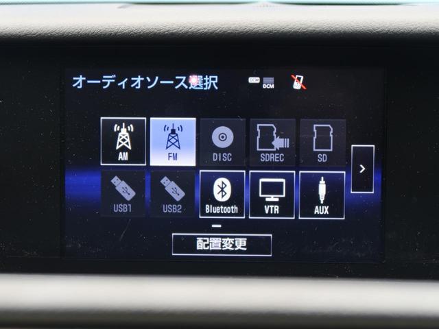 「レクサス」「IS」「セダン」「熊本県」の中古車33