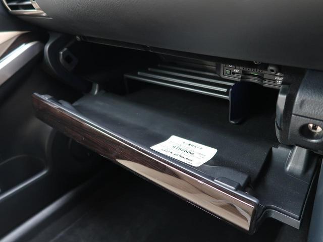 「レクサス」「IS」「セダン」「熊本県」の中古車34