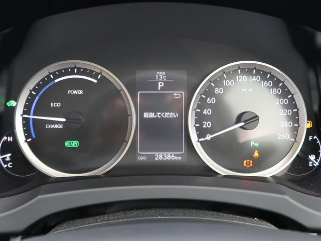 「レクサス」「IS」「セダン」「熊本県」の中古車49