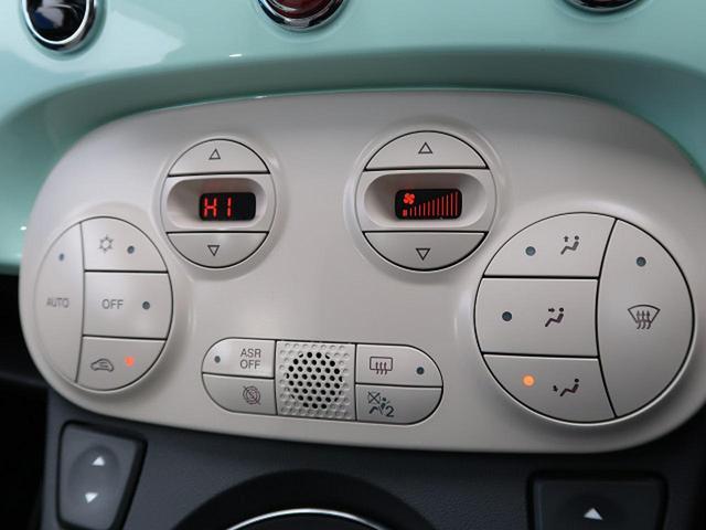 「フィアット」「フィアット 500」「コンパクトカー」「熊本県」の中古車11