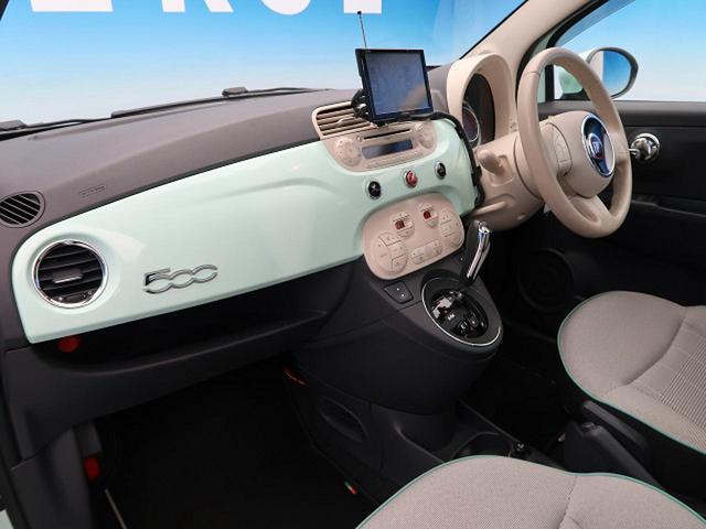 「フィアット」「フィアット 500」「コンパクトカー」「熊本県」の中古車15