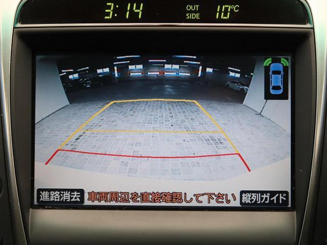 「レクサス」「GS」「セダン」「熊本県」の中古車5