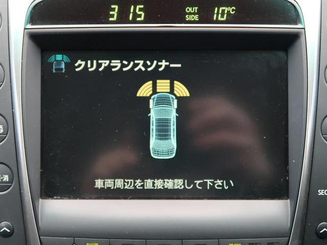 「レクサス」「GS」「セダン」「熊本県」の中古車8