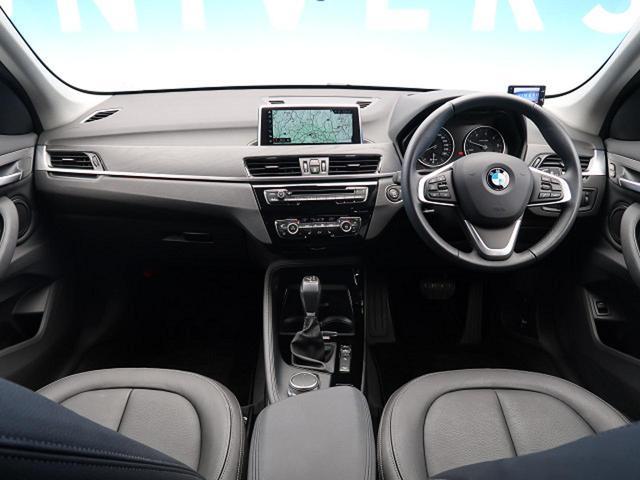 「BMW」「X1」「SUV・クロカン」「熊本県」の中古車3