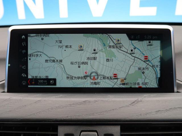 「BMW」「X1」「SUV・クロカン」「熊本県」の中古車4