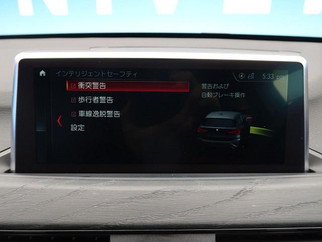 「BMW」「X1」「SUV・クロカン」「熊本県」の中古車6