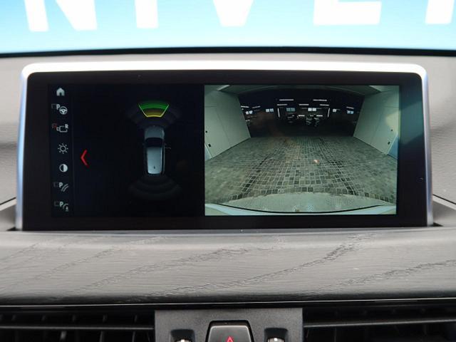 「BMW」「X1」「SUV・クロカン」「熊本県」の中古車7