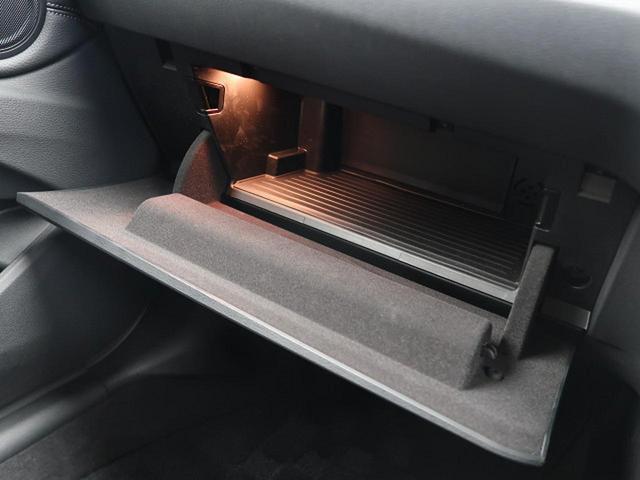 「BMW」「X1」「SUV・クロカン」「熊本県」の中古車34