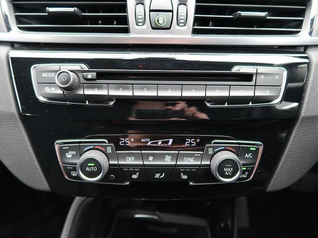 「BMW」「X1」「SUV・クロカン」「熊本県」の中古車40