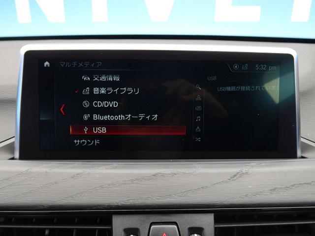 「BMW」「X1」「SUV・クロカン」「熊本県」の中古車41