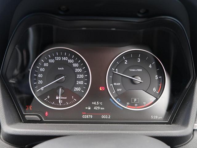 「BMW」「X1」「SUV・クロカン」「熊本県」の中古車42