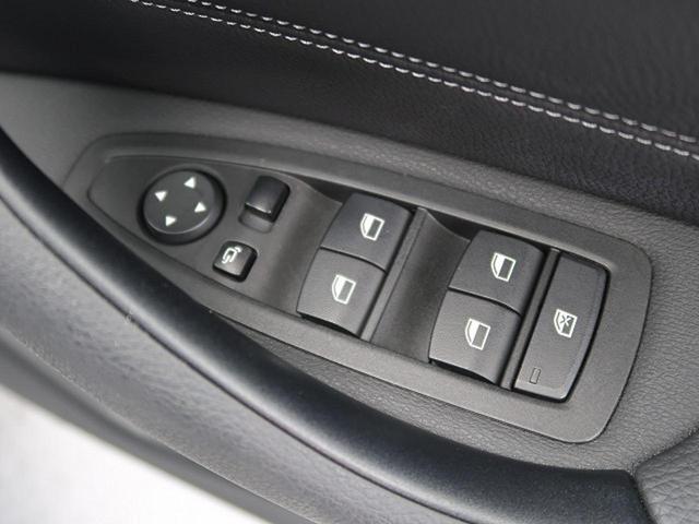 「BMW」「X1」「SUV・クロカン」「熊本県」の中古車48
