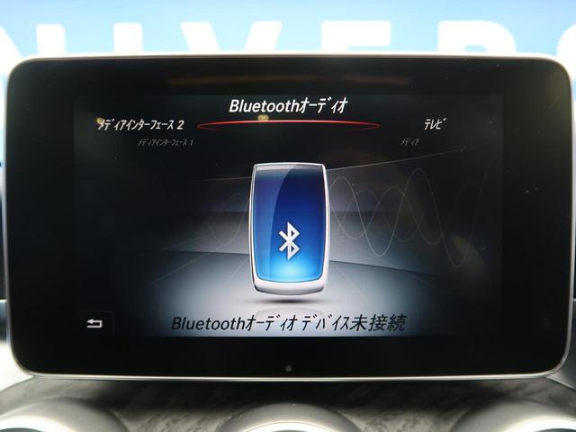 「メルセデスベンツ」「Cクラスワゴン」「ステーションワゴン」「熊本県」の中古車7