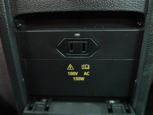 「フォルクスワーゲン」「ティグアン」「SUV・クロカン」「熊本県」の中古車40