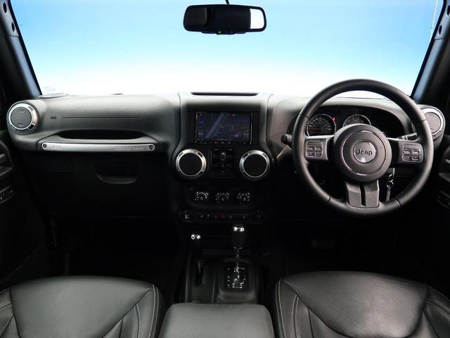 「その他」「ジープラングラーアンリミテッド」「SUV・クロカン」「熊本県」の中古車3
