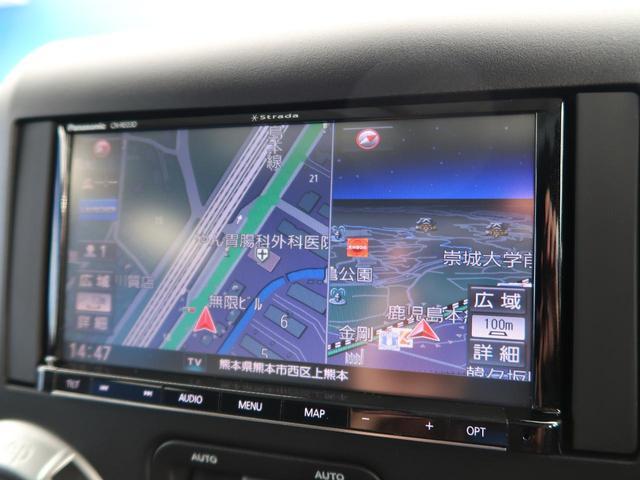「その他」「ジープラングラーアンリミテッド」「SUV・クロカン」「熊本県」の中古車5