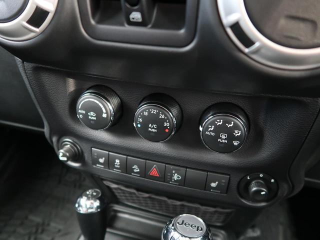 「その他」「ジープラングラーアンリミテッド」「SUV・クロカン」「熊本県」の中古車28