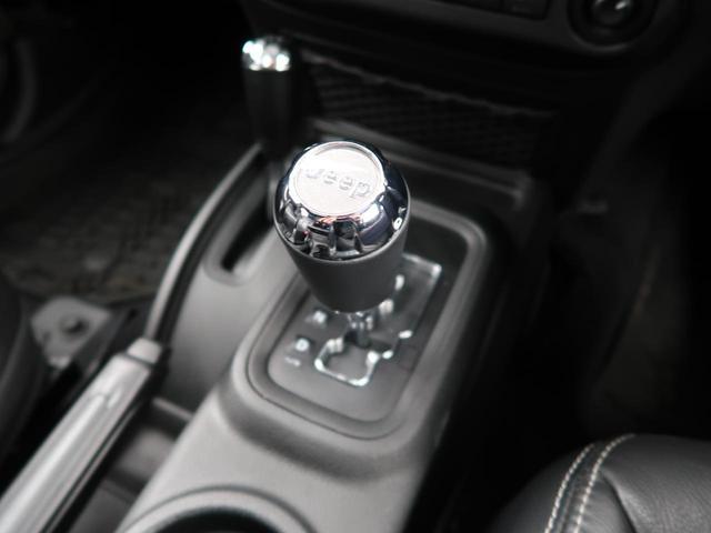 「その他」「ジープラングラーアンリミテッド」「SUV・クロカン」「熊本県」の中古車31